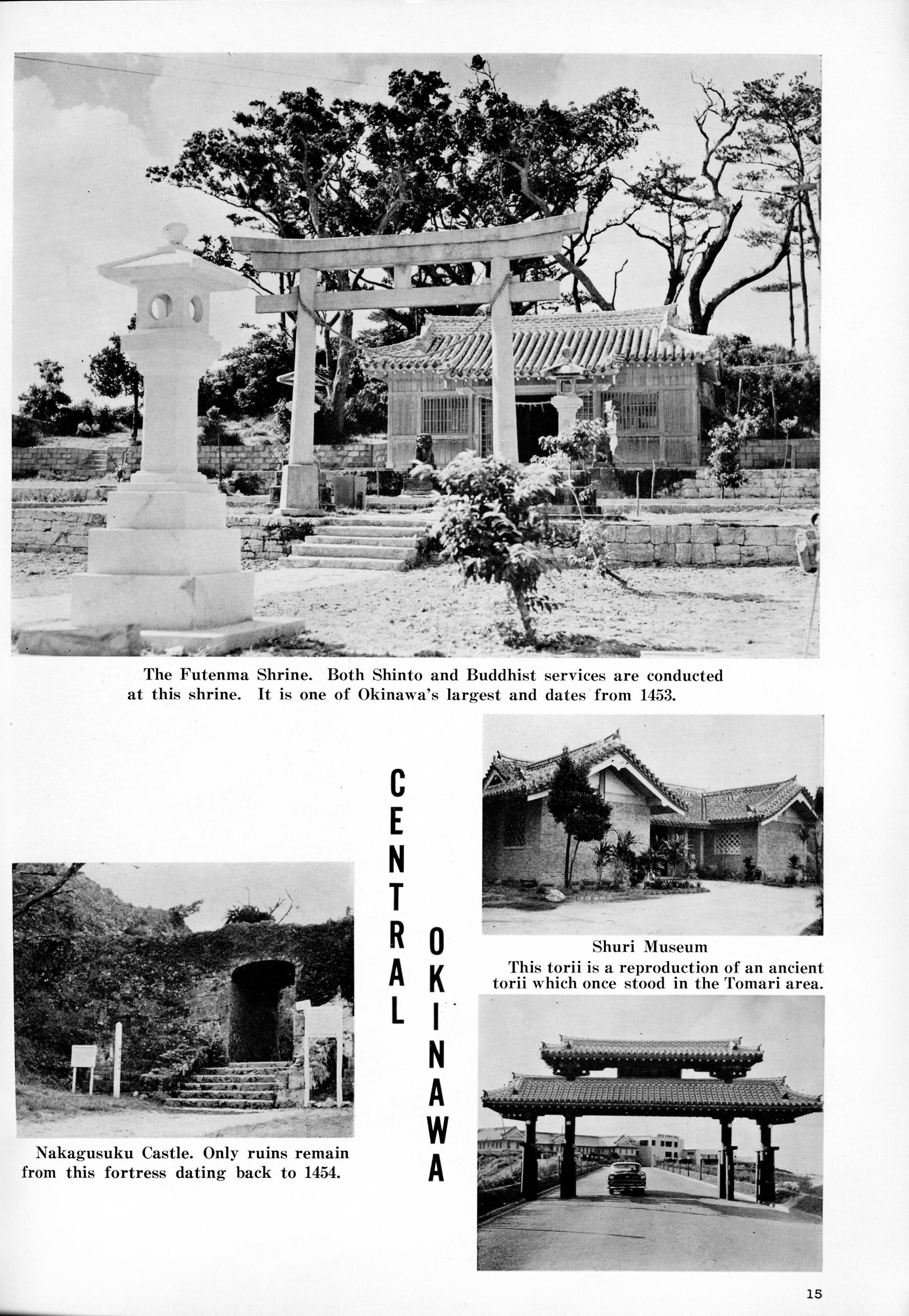 アメNEWS | Page 15